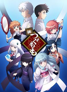 segunda temporada de Tsugumomo.
