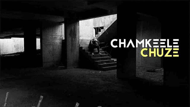 Chamkeele Chooje Lyrics in English - Dino James, Girish Nakod