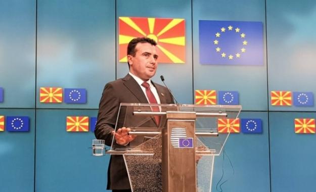 Ζάεφ: Παίρνουμε δύναμη με τη διεθνή αναγνώριση της «Μακεδονικής» μας ταυτότητας