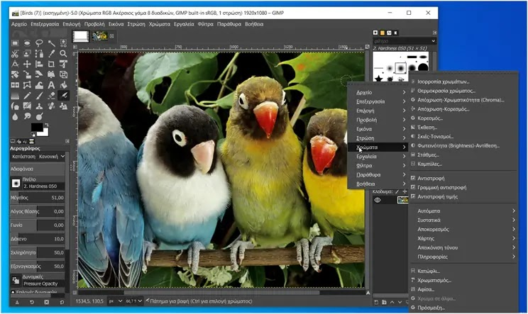 Gimp :  Το κορυφαίο  δωρεάν πρόγραμμα επεξεργασίας φωτογραφίας  για τα Windows