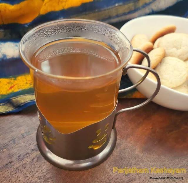 images of Parijatha Kashayam Recipe / Parijata Leaves Kashayam / Parijata Leaves Tea  - A Medicinal Drink