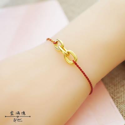 三個小金圈-黃金手鍊