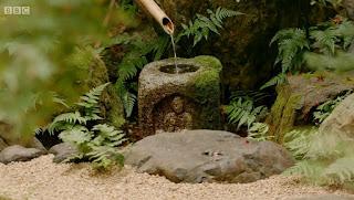 Adachi Museum of Art Garden Water Feature