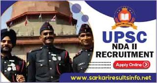 UPSC NDA II Online Form
