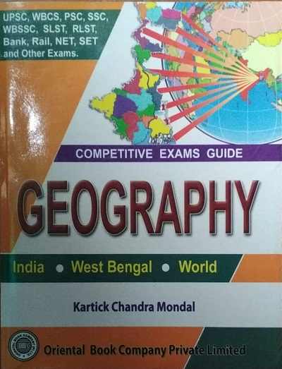 Competitive Exam Guide GEOGRAPHY