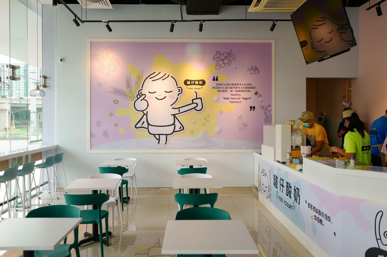 YEES Yogurt Malaysia, United Point Kepong