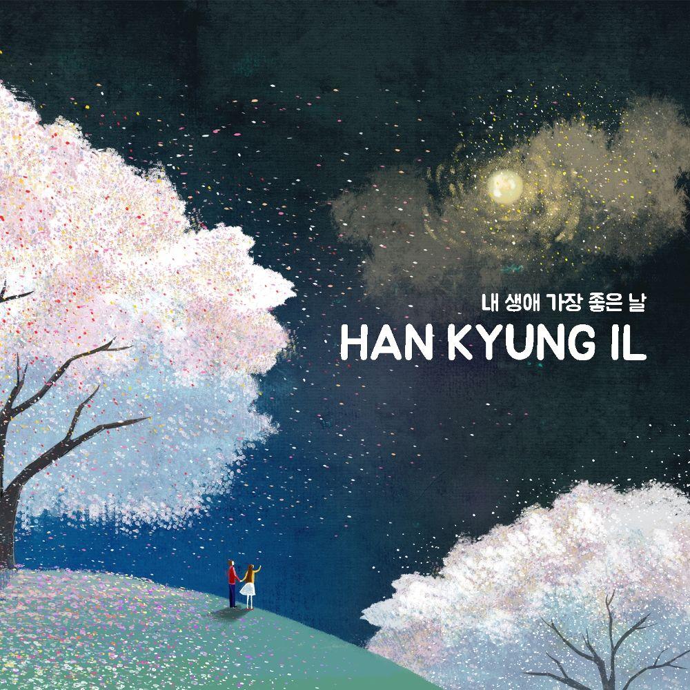 HAN KYUNG IL – 내 생애 가장 좋은 날 – Single