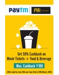 Get 50% cashback + Food & Beverages FREE @ PVRCinemas