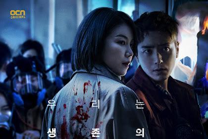 DRAMA KOREA DARK HOLE EPISODE 6,