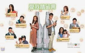 Oi Ngo Ching Lau Yin 愛我請留言Jinny Ng Chinese Pinyin Lyrics TVB Themes Swipe My Love  (TVB劇集愛我請留言主題曲) Lyrics -