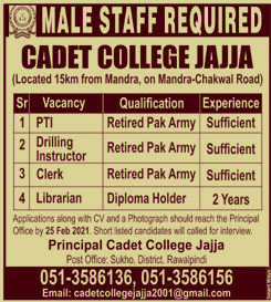 Jobs in Cadet College Jajja Rawalpindi 2021