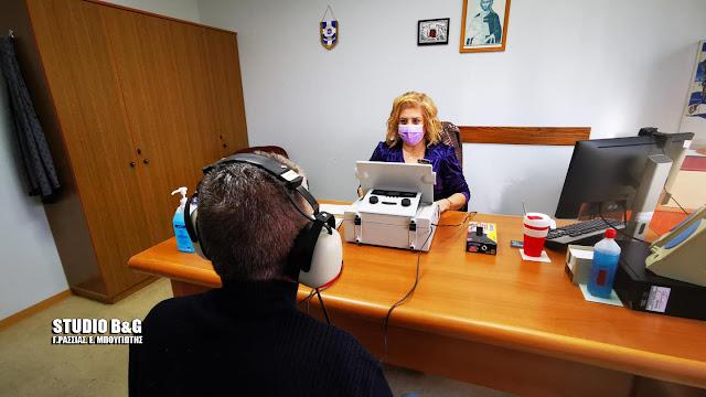 Εξετάσεις ακοής στο προσωπικό της Αστυνομικής Διεύθυνσης Αργολίδας από την Ν.Μ Ναυπλίου