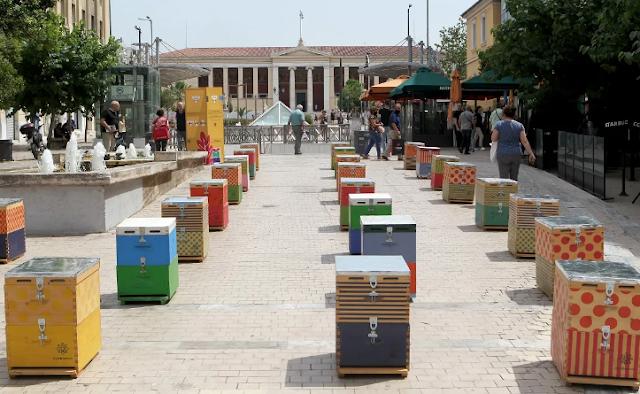 Γέμισε κυψέλες ο πεζόδρομος της Κοραή: Παγκόσμια Ημέρα για την πολύτιμη μέλισσα…