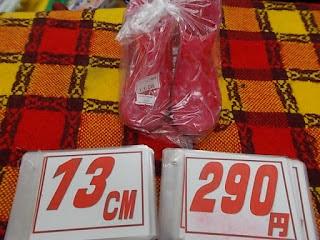 中古品13センチのピンク長靴は290円