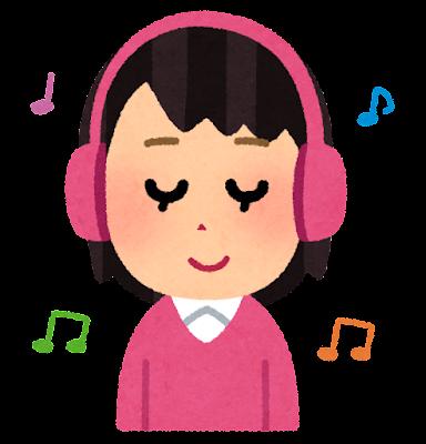ヘッドホンで音楽を聞く人のイラスト(女性)