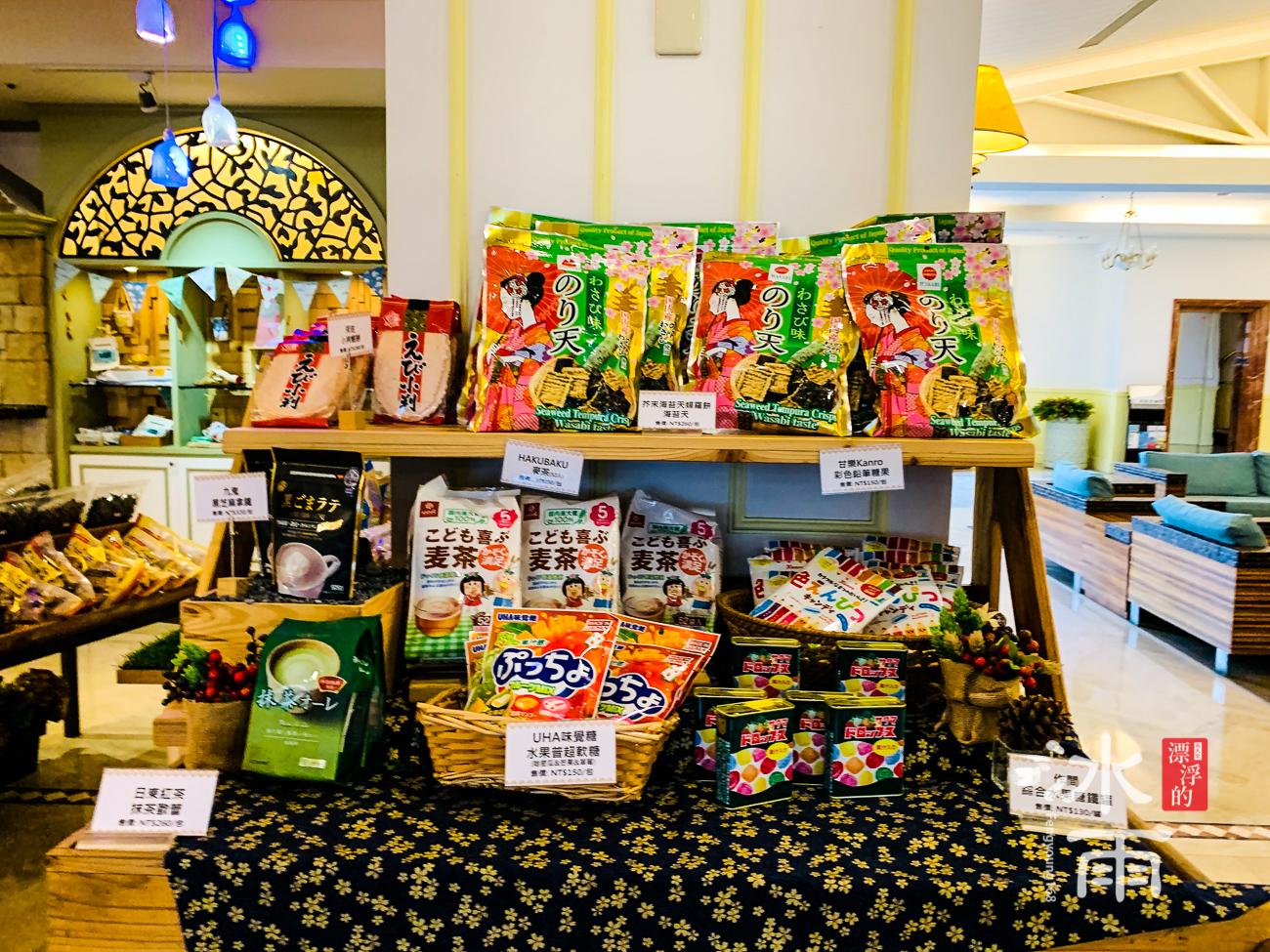 陽明山天籟溫泉會館|販賣區物品