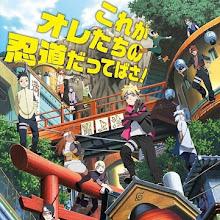El anime de Boruto: Naruto Next Generations anuncia a la intérprete del nuevo ending