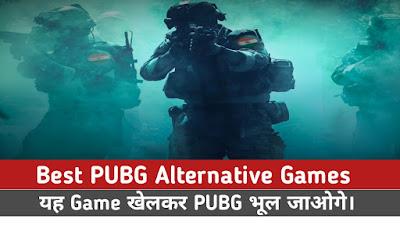 best pubg alternative games