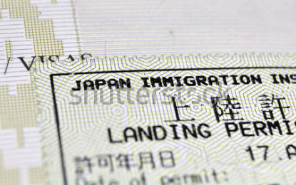 You Can Now Get Permanent Residency in Japan After Living There for Just ONE Year! READ THE DETAILS HERE!