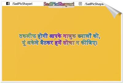 Khubsurti Ki Tareef Shayari 2 Line