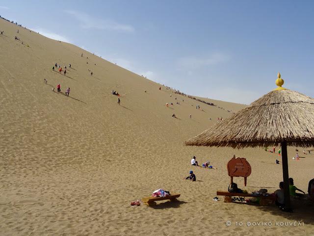 Κίνα, στον δρόμο του μεταξιού... Οι πελώριοι αμμόλοφοι / China, on the Silk Road
