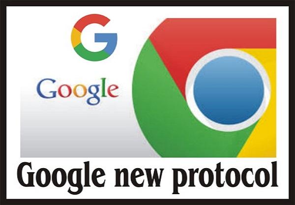 गूगल का नया प्रोटोकॉल क्या है यह झमेला