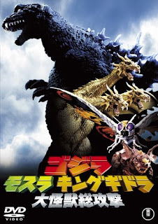 Godzilla, Mothra and King Ghidorah: Giant Monsters All-Out Attack (2001) Subtitle Indonesia [Jaburanime]