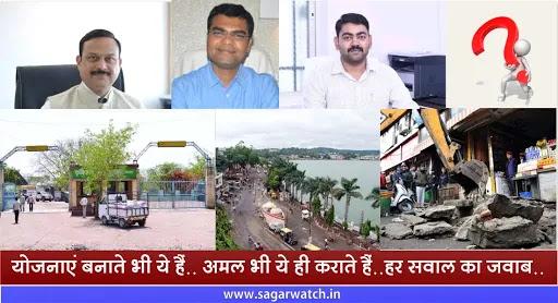 Krish-Mandiyan-under-crisis-कौन-देगा-जवाब-शहर-के-विकास-पर-उठ-रहे-सवालों-का ?