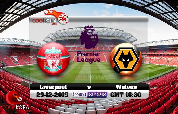 مشاهدة مباراة ليفربول وولفرهامبتون اليوم 29-12-2019 في الدوري الإنجليزي