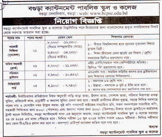 Bdjobs : Career at Bogra Cantonment Public School and College, Position: Assistant Teacher, Office Assistant.