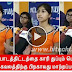 TAMIL STUDENTS IN DELHI DISTRICT EDUCATION OFFICER SPEECH | ANDROID SUPERSTARS