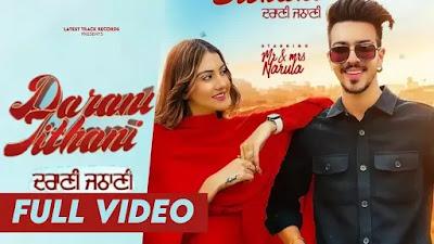 Checkout Gursewak Likhari New Song Darani Jithani Lyrics on Lyricsaavn and featuring Mr Mrs Narula