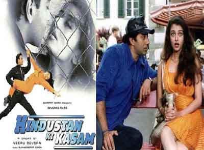 Hindustan Ki Kasam (1999) Unknown Facts in Hindi