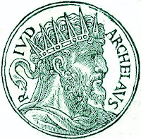 Ирод Архелай - етнарх на Юдея