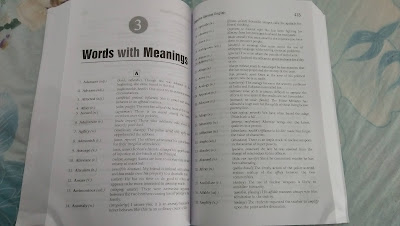 An image related to words meaning