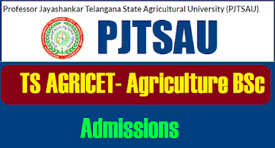 TS PJTSAU AGRICET 2020 Notification
