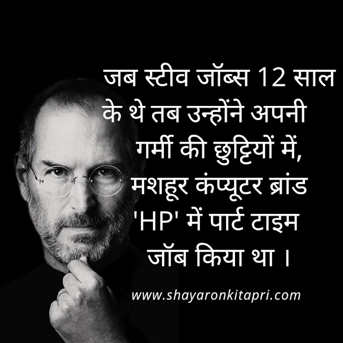 25+Amazing facts in hindi