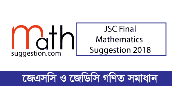 JDC-JSC Math Final Suggestion 2018- All Education Board