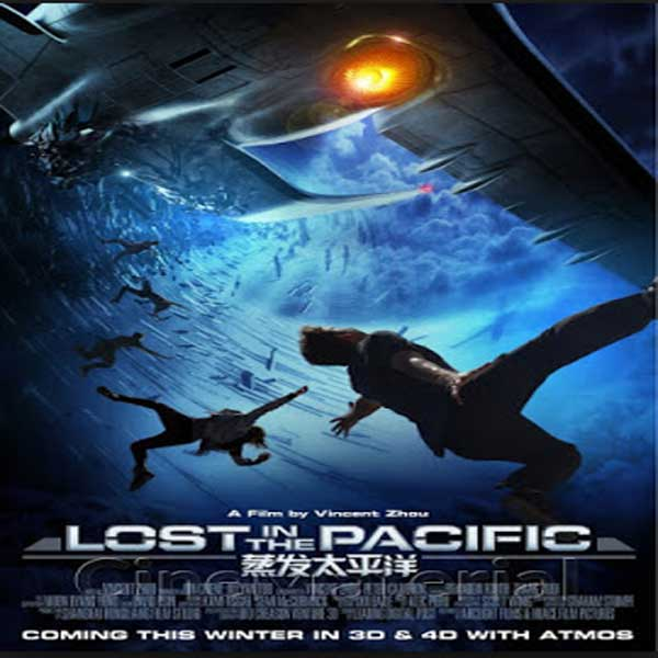 Lost in the Pacific, Lost in the Pacific Synopsis, Lost in the Pacific Trailer, Lost in the Pacific Review