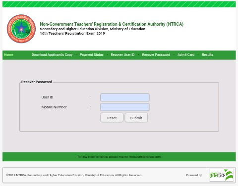 16th NTRCA admit card download 2019 for [Preliminary exam]