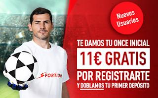 Sportium 11€ Gratis por Registrarte + 200€ Mundial Rusia 2018