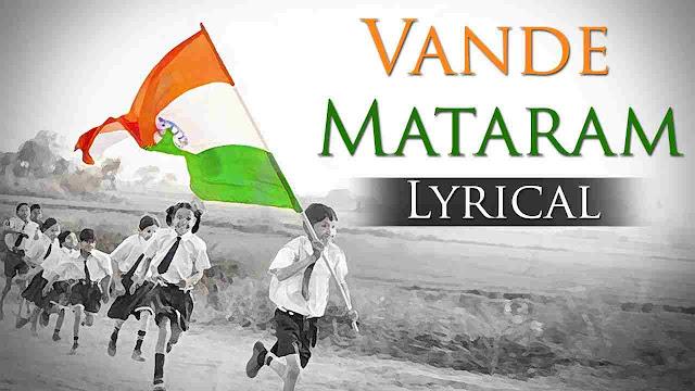 vande mataram lyrics - Lata Mangeshkar