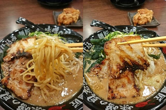 チャーシュー味噌らーめんの麺とトッピングの写真
