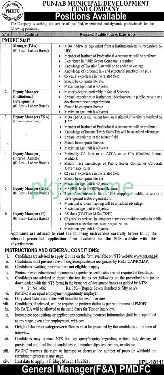 Latest Punjab Municipal Development Fund Company Management Posts 2021 Ad2