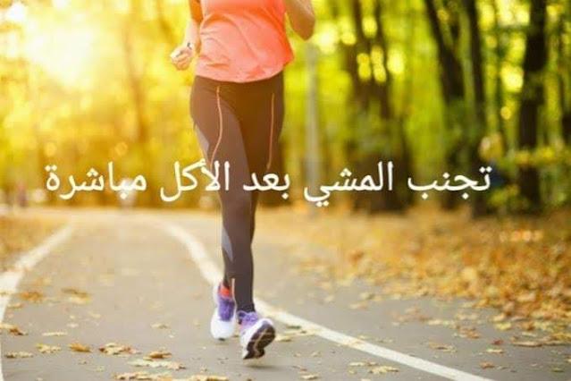 صورة شخص يمارس الركض