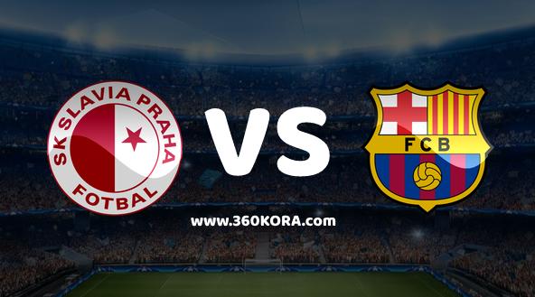 مشاهدة مباراة برشلونة وسلافيا براغ بث مباشر