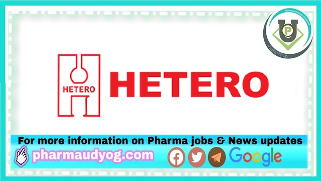 Hetero labs | Recruitment drive for Freshers on 28 Nov 2020 at Mangalagiri