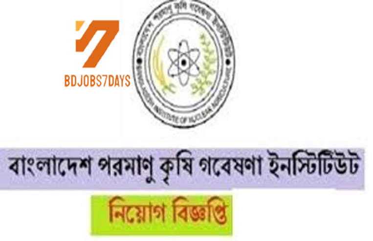 Bangladesh Institute of Nuclear Agriculture (BINA) New Job circular-2020