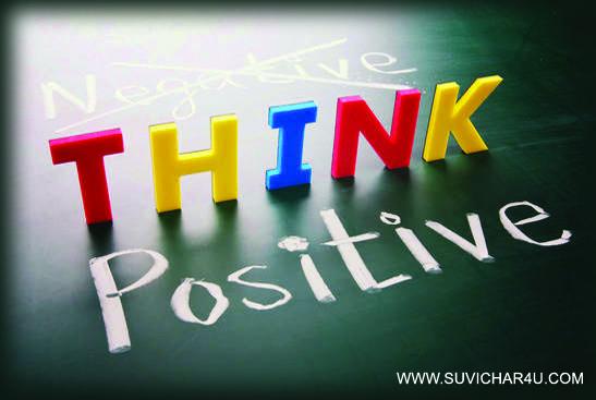 Positive thinking - Part 2