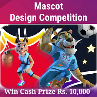 Design a Mascot for Khelo India Youth Games 2020, Design Mascot for Khelo India Youth Games, MyGov Assam Contest, Contest by Mygov Assam, Mascot contest by MYgov Assam.